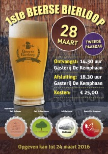 Beerse Bierloop 297 x 420 mm